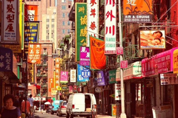 Chinatown - multicultural flair in Manhattan